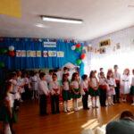 България  е в моето сърце